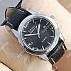 Практичные наручные часы Слава Созвездие Mechanic Silver/Black 2628