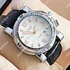 Яркие наручные часы Слава Созвездие Mechanic Silver/White-gold 2630