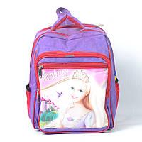 Школьный рюкзак  Gorangd для девочки - Barbie