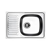 Мойка врезная кухонная прямоугольная с крылом 70*50 см микро-декор Germece 0,8 мм