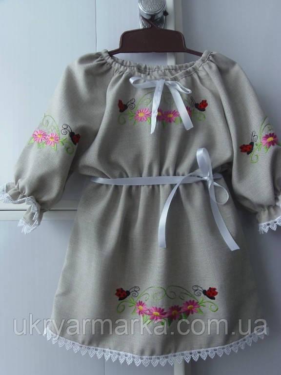"""Плаття для дівчинки """"Сонечко"""""""