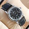 Надежные наручные часы Слава Созвездие Mechanic Silver/Black 2631