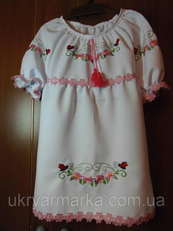 """Плаття для дівчинки """"Сонечко"""" біле"""
