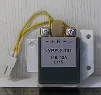 Устройство выпрямительно-регулирующее УВР-2-10Т