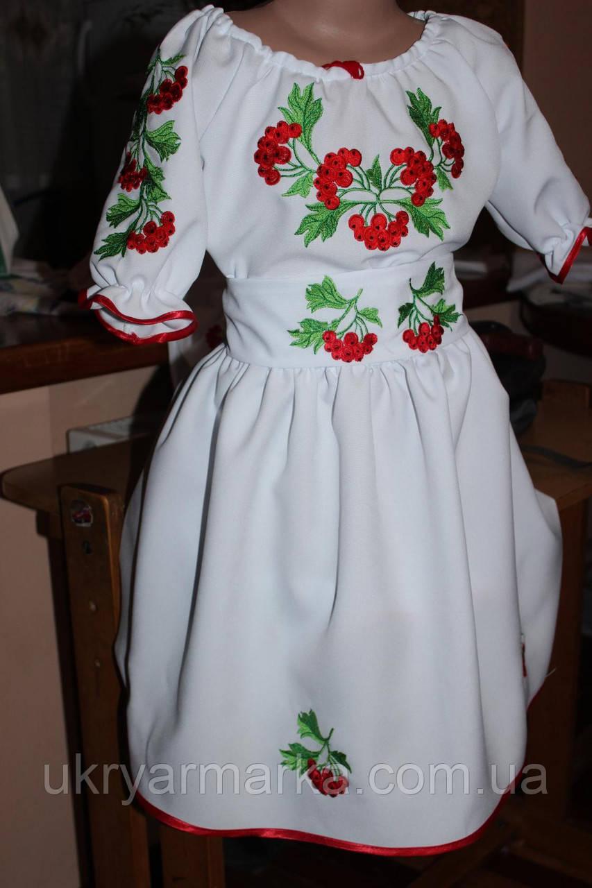 """Плаття для дівчинки """"Калина"""""""