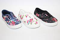 Детские мокасины на шнуровке арт 2218 (25-30)