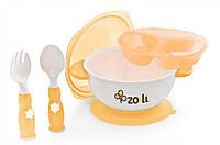 Набор посуды STUCK Orange - ZOLI