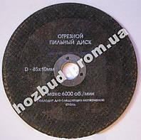Отрезной диск по металлу для роторайзера