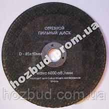 Відрізний диск по металу для роторайзера