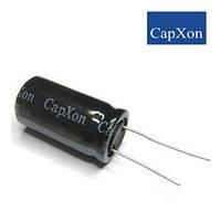 120mkf - 400v  KM 18*31  Capxon, 105°C