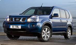 Брызговики оригинальные Nissan X-Trail 2007-2012 (AVTM) комплект 4-шт.
