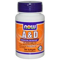 Витамин А/Д3 10,000/400МЕ (100капс.)