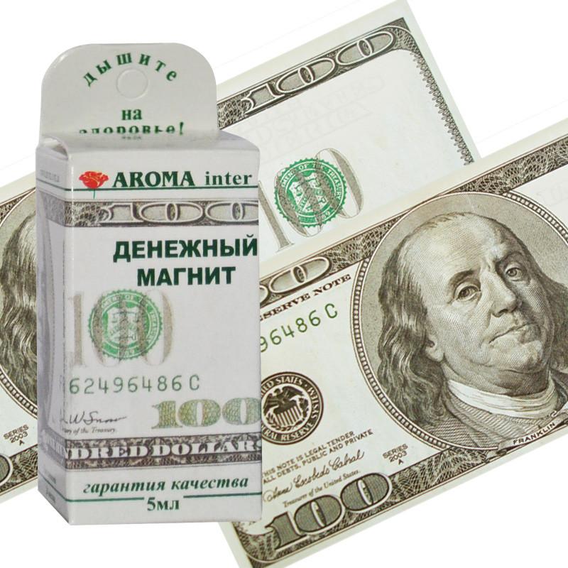 Эфирные масла композиция Денежный магнит 5 мл - Интернет-магазин Счастливый Клуб в Киеве