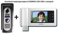 Цветной видеодомофон с 5-ти дюймовым экраном и металлической вызывной панелью COMMAX CDV-50N