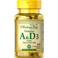 Витамин А/Д3 (5000/400 МЕ) 100капс.