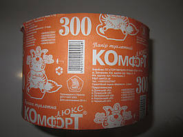 Туалетная бумага *Комфорт люкс 300*