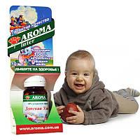 Эфирные масла в детскую комнату Детская улыбка