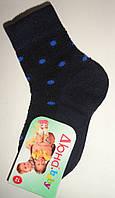 Носки детские летние темно-синего цвета, р.12, фото 1