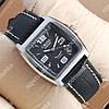 Механические наручные часы Слава Созвездие Mechanic Silver/Black 2632