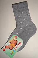 Носки детские летние серого цвета, р.12, фото 1
