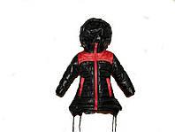 """Демисезонная куртка на девочку """"Кокетка"""""""