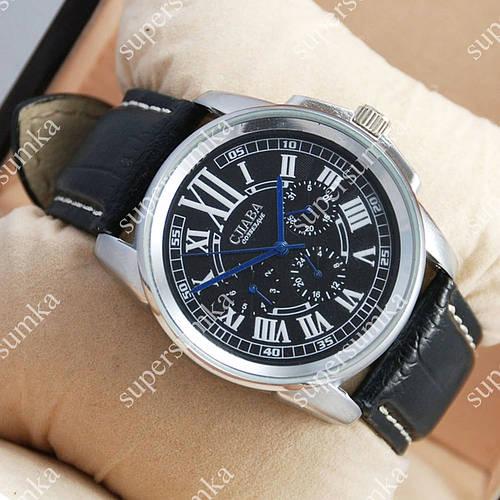 Стильные наручные часы Слава Созвездие Mechanic Silver/Black-white 2636