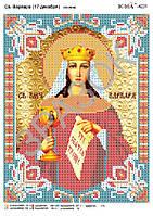 Схема для вышивки бисером  именной иконы Св. Варвара