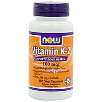 Витамин К-2 100 мкг (100капс.)