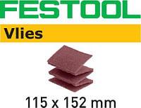 Шлифовальный материал 115 мм x 152 мм FN 320 VL/30, Vlies, Festool
