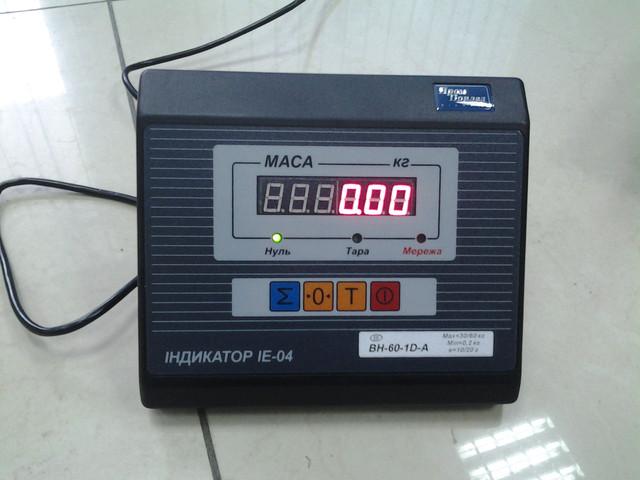 весы напольные ВН-150-1D-A