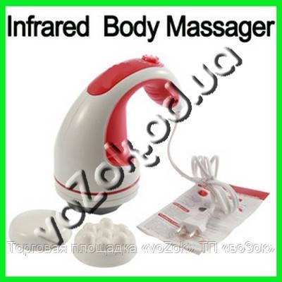 Инфракрасный магнитный массажер для похудения Infrared Magnetic Fat Burning Massager (Фэт Бернинг Мэссэжер)
