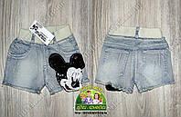 Модные джинсовые шорты для девочки с Минни