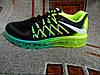Мужские повседневные кроссовки Air Max 2015 черно-салатовые