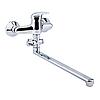 Eventi QT 005 смеситель для ванны, с длинным изливом (к.35) (Q-Tap - Китай)