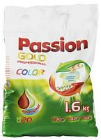 Концентрированный стиральный порошок Passion Gold Color 1,6 кг
