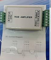 RGB-усилитель -12A (12/24V, 144/288W) 4A на канал, фото 1