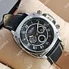 Элегантные наручные часы Слава Созвездие Mechanic Silver/Black 2640