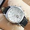 Яркие наручные часы Слава Созвездие Mechanic Silver/White 2641