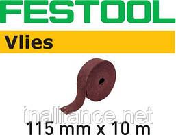 Шлифовальный материал в рулоне 115 мм x 10 м MD 100 VL, Vlies, Festool