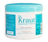 Укрепляющий крем с маслом карите для тела и груди, 500мл