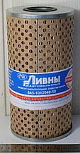 Елемент фільтруючий масло ЯМЗ (ЯМЗ 238, 240) (пр-во р. Лівни)