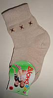 Носки детские летние бежевого цвета, р.14, фото 1
