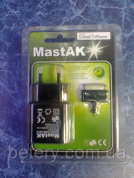 Зарядное устройство MastAK MFI-001 ( USB 5v 1A )+ шнурок Iphone4