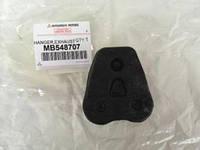 Подушка глушителя L200 MITSUBISHI MB548707
