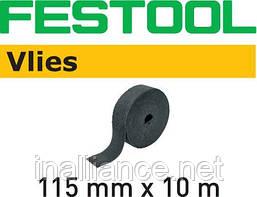 Шлифовальный материал в рулоне 115 мм x 10 м SF 800 VL, Vlies, Festool