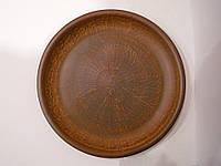 Тарелка дымленая. Диаметр  23 см. (глиняная посуда)