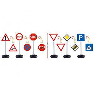 Набор Дорожные знаки Big 1198, фото 2