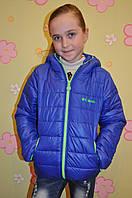 Куртка  Columbia ( плащёвка+150 синтепон )