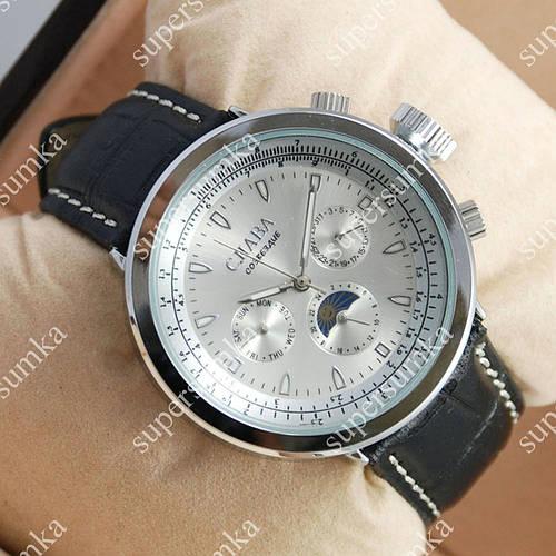 Элегантные наручные часы Слава Созвездие Mechanic Silver/Silver 2653