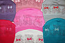 Детские шапки красиво,модно,стильно 4-8 лет, фото 4